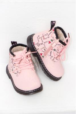 """Ботинки для девочки """"Розовые"""""""
