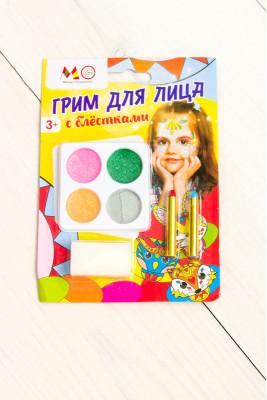 Аквагрим 4 цвета с блестками