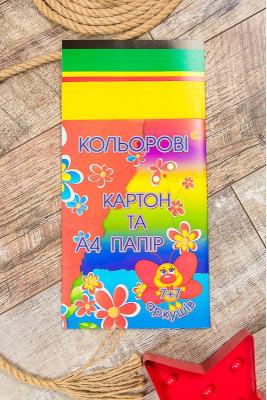 Цветной картон + цветная бумага